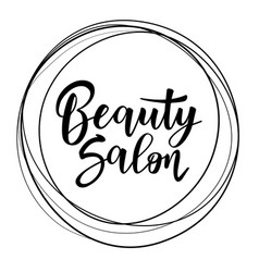 beauty salon lettering vector image