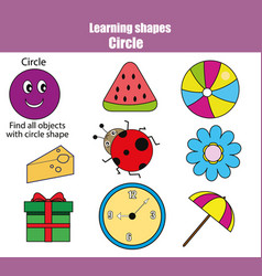 educational children game kids activity learning vector image