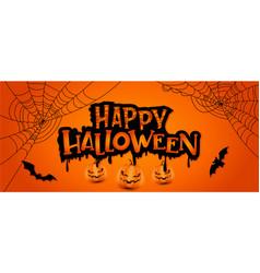 happy halloween banner with pumpkins bats vector image