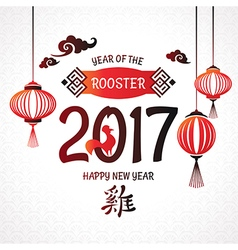Chinese 2017 new year greeting card vector