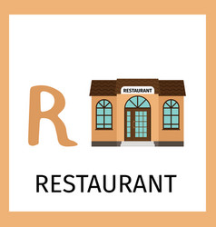 alphabet card with restaurant building vector image vector image