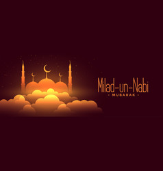 Milad un nabi shiny festival glowing banner design vector