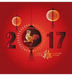 2017 greeting card vector