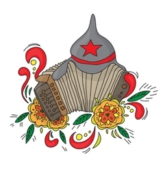 Accordion Bayan isolated on white background vector