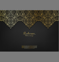 arabesque pattern floral concept background vector image