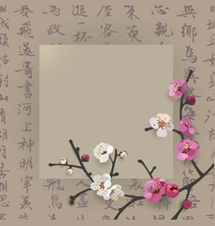 frame design with sakura blooming branch vector image