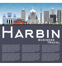 Harbin Skyline with Gray Buildings vector image