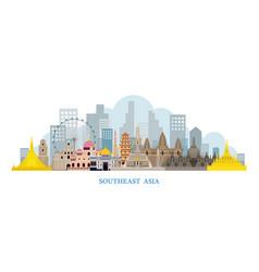 southeast asia landmarks skyline vector image