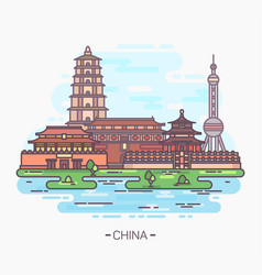 china monuments or landmarks buildings vector image