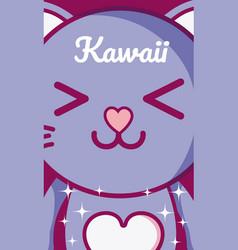 Cat cute kawaii cartoon vector