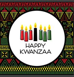 happy kwanzaa vector image