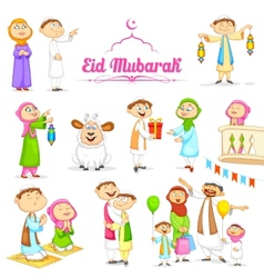Muslim people celebrating Eid vector