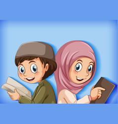 Muslim students reading book vector