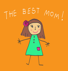 the best mom vector image