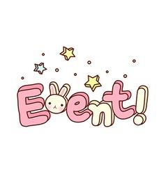 The event icon vector
