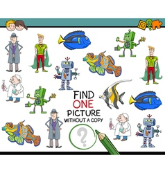 find single picture activity vector image vector image
