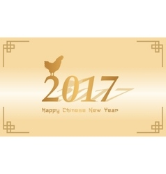 Background of Chinese greeting card vector