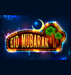 Eid Mubarak Happy Eid Wishing vector