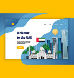 uae travel concept banner vector image