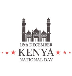 Independence Day Kenya vector image