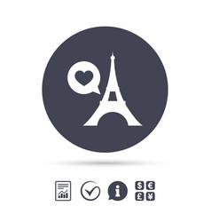 Eiffel tower icon paris symbol vector