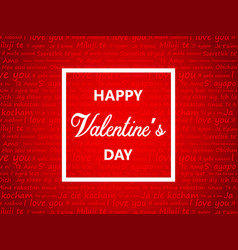 valentines day square white frame vector image