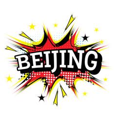Beijing comic text in pop art style vector