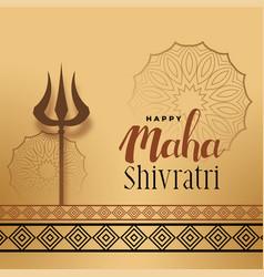 Festival greeting for maha shivratri with trishul vector
