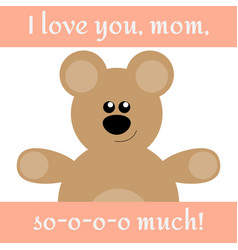 Card to mothers day vector