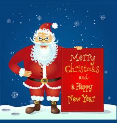 Santa claus standing with christmas greetings bann vector