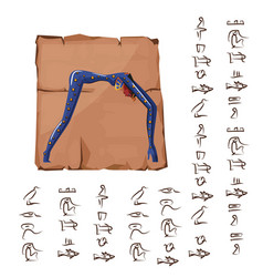 Ancient egypt papyrus or stone vector
