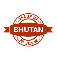 bhutan stamp design vector image