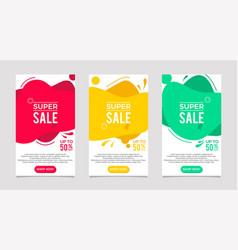 dynamic modern fluid for sale banners set sale vector image