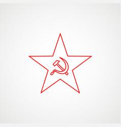 Linear icon communism hammer sickle inside vector