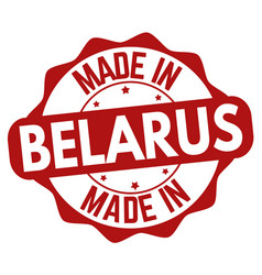 Made in belarus sign or stamp vector