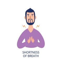 Man holding his chest having shortness breath vector