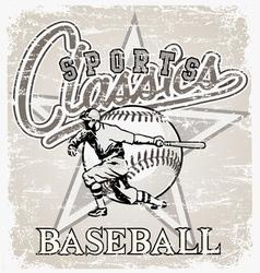 classic sport baseball vector image vector image