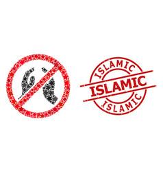 Forbid praying hands star mosaic and islamic vector