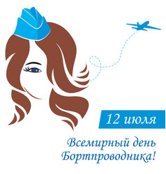 greeting card girl stewardes vector image