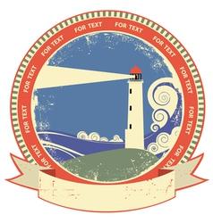 Lighthouse symbol vintage vector