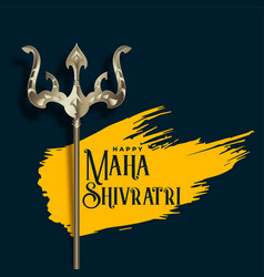 Trishul for shivratri festival vector