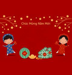Vietnamese new year card design vector