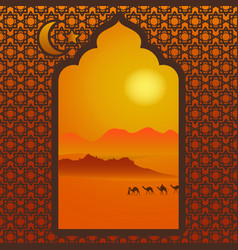 Arabic window vector