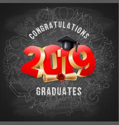 Congratulations graduates vector