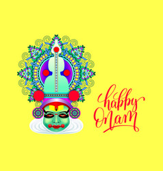 indian kathakali dancer face decorative modern vector image