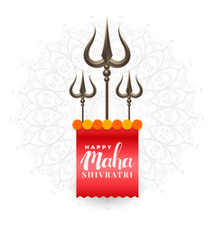 maha shivratri lord shiva trishul background vector image