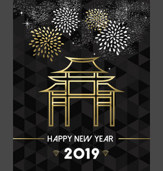 New year 2019 china asia gate chinese travel gold vector