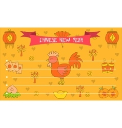 Greeting card of Chinese new year vector image