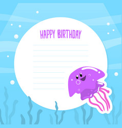 happy birthday card template holiday party vector image