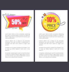 Price reduction announcement bright promo banner vector